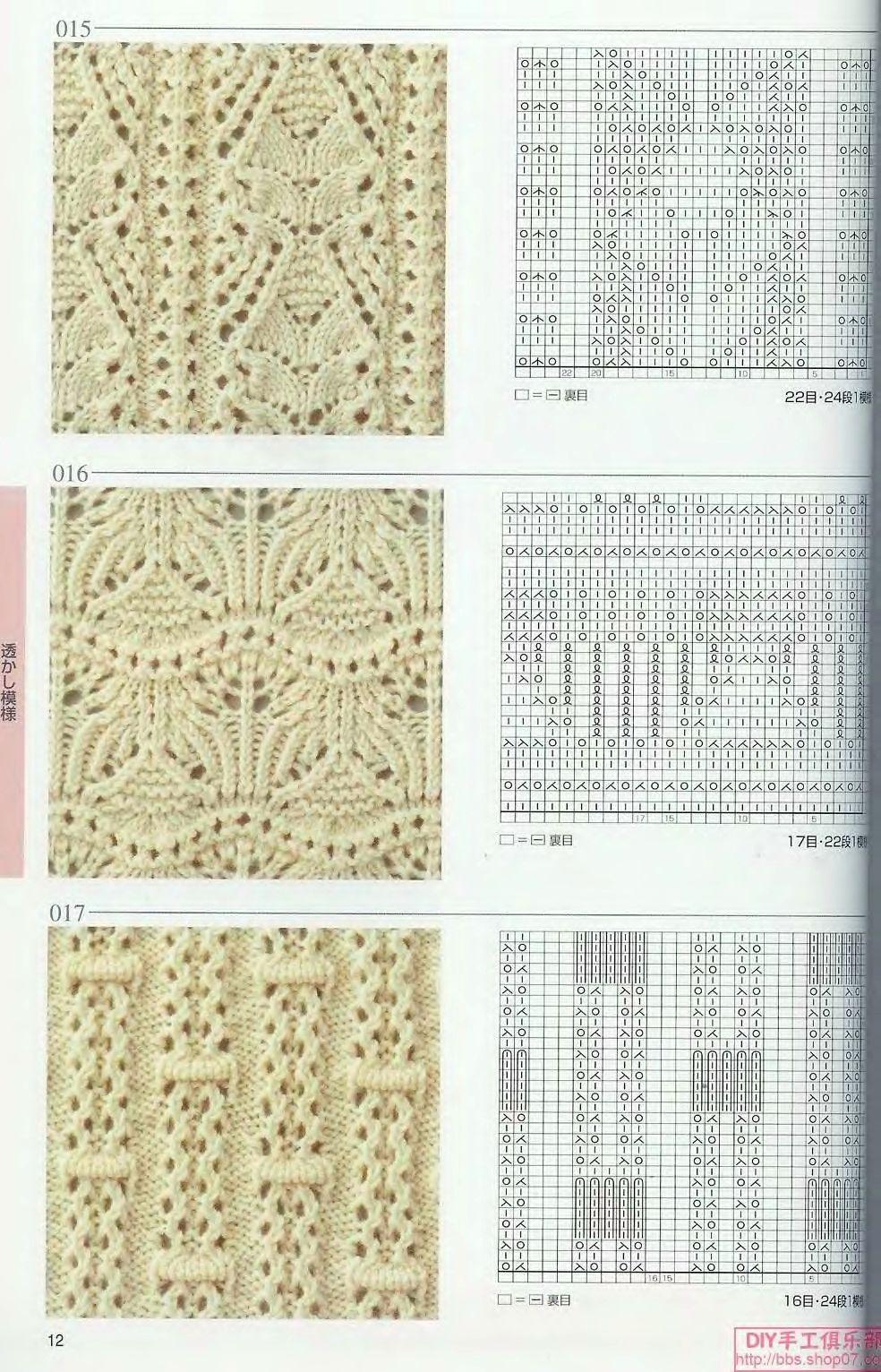 Японские журналы узоры по вязанию спицами